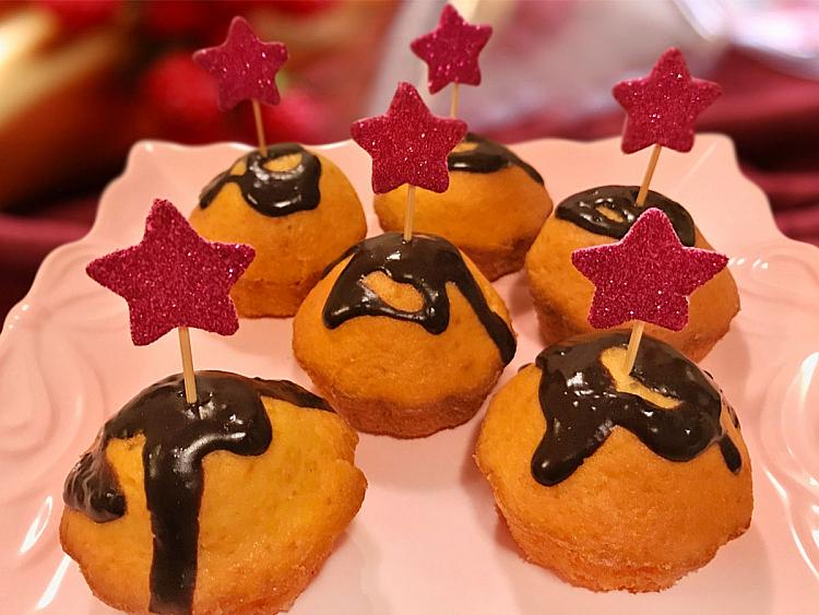 Çikolata Soslu Cupcake
