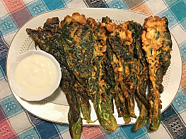 Ispanak Balığı
