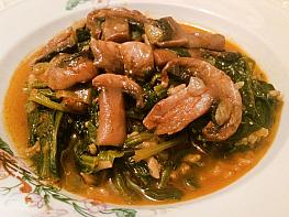 Mantarlı Ispanak Yemeği